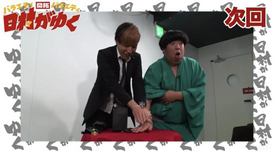 11月1日 AbemaTV「日村がゆく」出演します!【画像2】