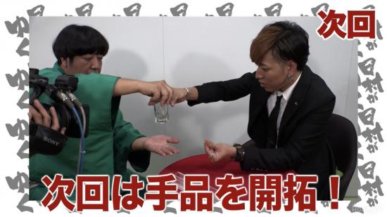 11月1日 AbemaTV「日村がゆく」出演します!【画像3】