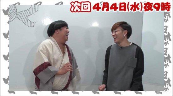4月4日AbemaTV「日村がゆく」またまた出演します!【画像2】