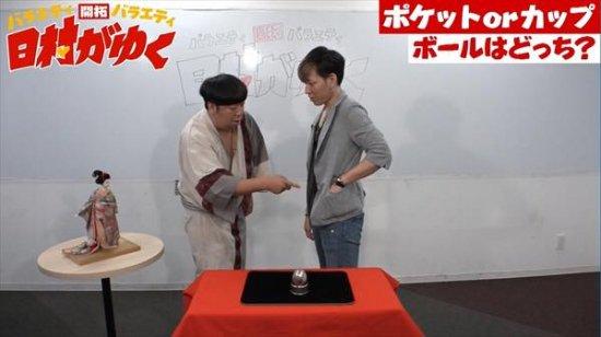 AbemaTV「日村がゆく」出演【画像1】
