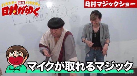 AbemaTV「日村がゆく」出演【画像2】