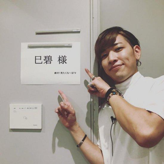 10月8日フジテレビ「絶対!見たくな〜るTV」に出演します!【画像2】