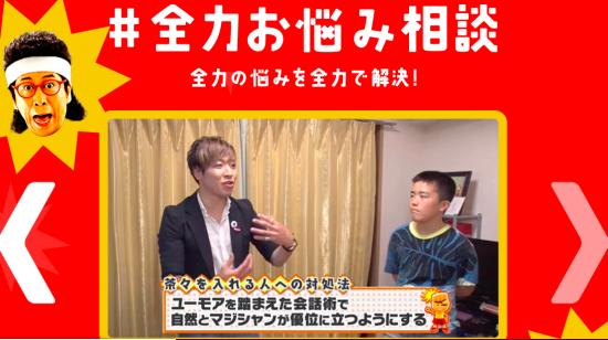 6/16(日)20:00〜AbemaTV「全力TV」に出演します!【画像1】