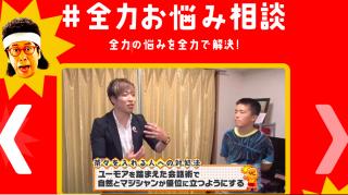 メディア出演情報 6/16(日)20:00〜AbemaTV「全力TV」に出演します!