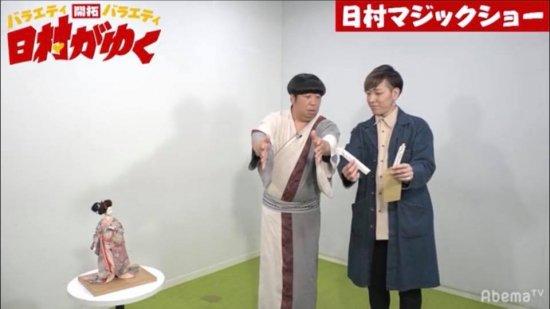 6/19(水)21:00〜AbemaTV「日村がゆく」に出演します!【画像1】