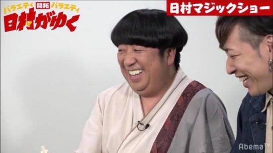 6/19(水)21:00〜AbemaTV「日村がゆく」に出演します!【画像2】