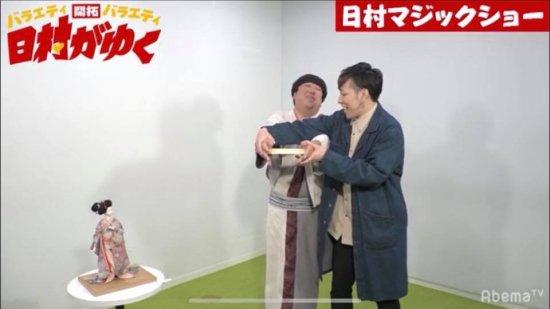 6/19(水)21:00〜AbemaTV「日村がゆく」に出演します!【画像3】