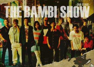 イベント情報 THE BAMBI SHOW〜3RD STAGE〜の予約が開始されました!