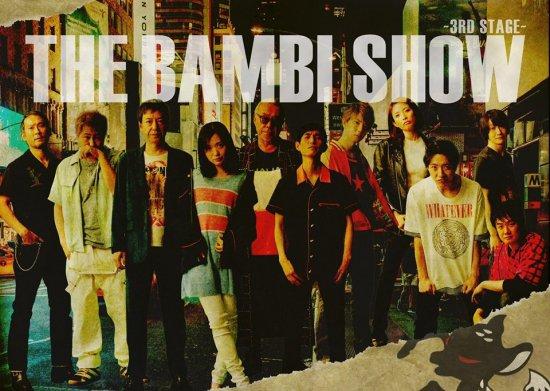 舞台「THE BAMBI SHOW」本日からです!【画像2】