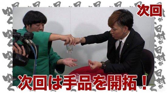 3/18(水)21:00〜AbemaTV「日村がゆく」最終回出演します!【画像2】