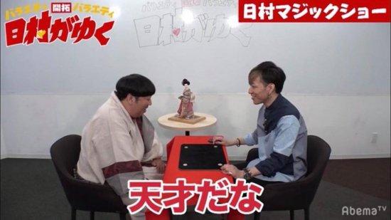 3/18(水)21:00〜AbemaTV「日村がゆく」最終回出演します!【画像3】