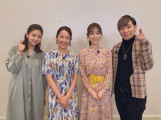 4/8(水)24:25〜フジテレビ「絶対!見たくな〜るTV」に出演します!【画像1】