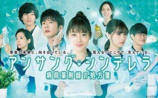 メディア出演情報 7/15(水)24:25〜フジテレビ「絶対!見たくな〜るTV」に出演します!