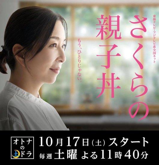 10/16(金)24:55〜フジテレビ「絶対!見たくな〜るTV」に出演します!【画像1】