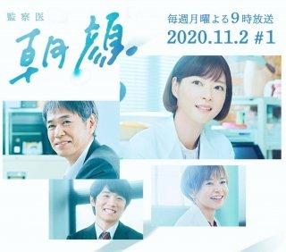 11/1(日)24:30〜フジテレビ「絶対!見たくな〜るTV」に出演します!