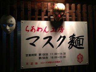 2012年 12月の福井出張情報!