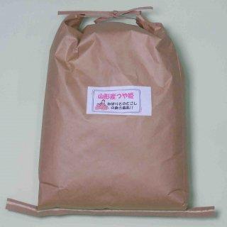 【送料無料】 検査1等 山形県つや姫玄米5kg 【特別栽培米】