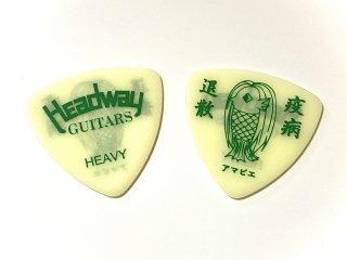 【new】Headway アマビエピック Heavy