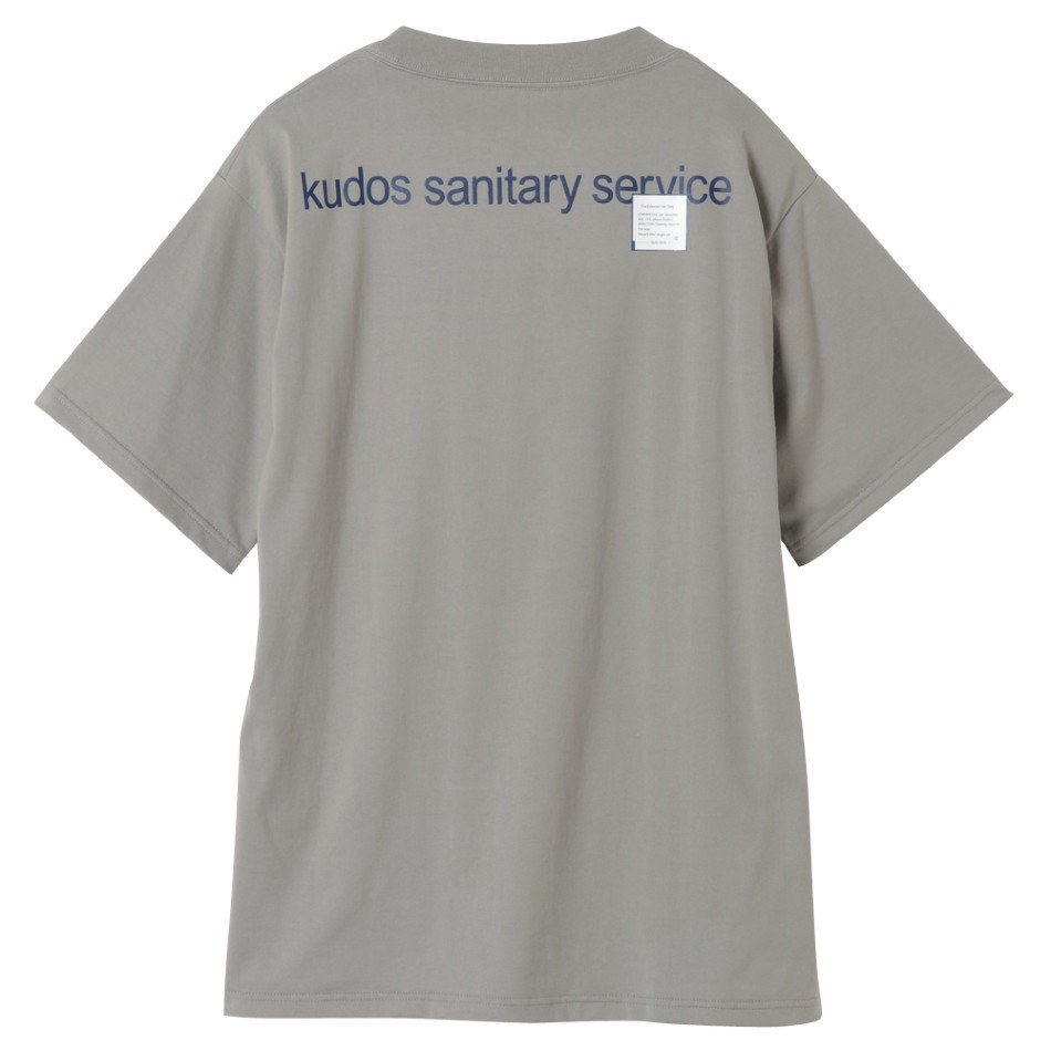 kudos<br />SANITARY T-SHIRT / GRAY