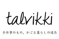 青森のあけびかご・根曲り竹のかご talvikki