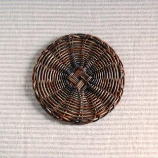 あけび鍋敷き/18cm