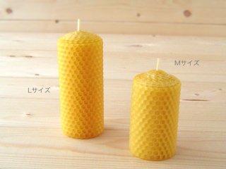ビーズワックスキャンドル/Mサイズ