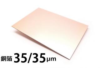「両面板」ガラス熱硬化PPO銅張積層板