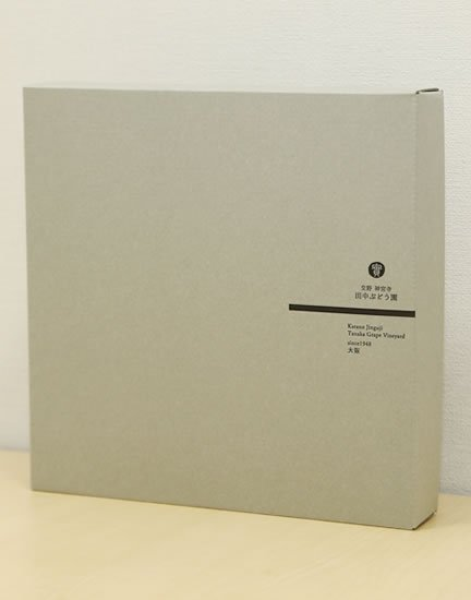 神宮寺ぶどうビネガー&シロップ専用ギフトパッケージ(4本入り)