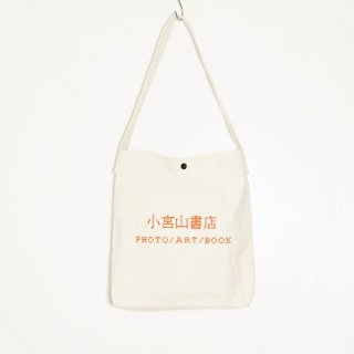 BOOK HUNTING BAG / NATURAL-ORANGE