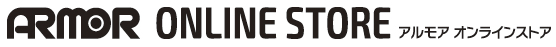 アルモア(ARMOR)オンラインストア ケース通販サイト