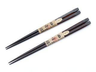 大黒屋 江戸木箸 四方胴