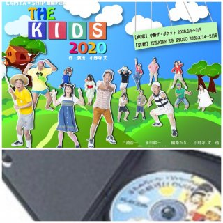 「THE KIDS 2020」DVD