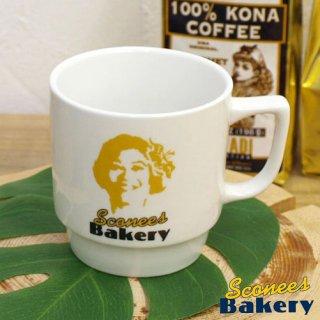 SconeesBakery スコーニーズベーカリー スタッキングマグカップ(YL) 輸入雑貨/海外雑貨/直輸入/アメリカ雑貨