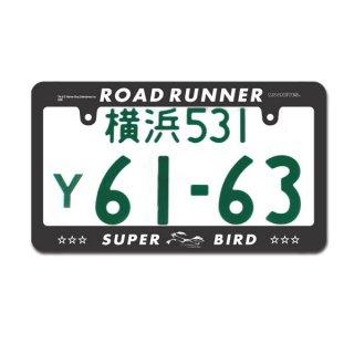 ロードランナー ライセンス フレーム Super Bird [RR002SB]  輸入雑貨/海外雑貨/直輸入/アメリカ雑貨/アメ雑