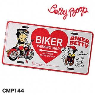 ベティ コマーシャル プレート(Betty Boop CMP-2) 輸入雑貨/アメリカ雑貨