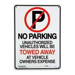 プラスチック サイン ボード Plastic Sign Board (CA-26駐車禁止)  輸入雑貨/アメリカ雑貨