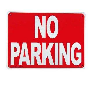 プラスチック サイン ボード Plastic Sign Board (CA-8駐車禁止)輸入雑貨/アメリカ雑貨