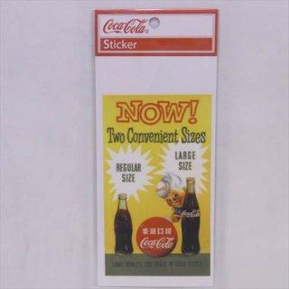 ☆COKE☆  (CC-BA35:NOW!)コカコーラ ステッカー  輸入雑貨/海外雑貨/直輸入/アメリカ雑貨