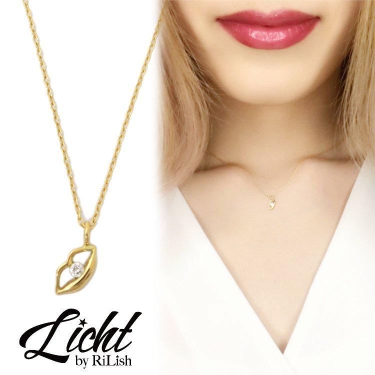 Licht by RiLish<br>K18 DIA Lip Necklace ダイヤリップネックレス