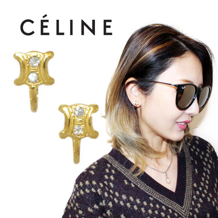 CELINE セリーヌ ヴィンテージ<br>ブラゾンラインストーンイヤリング