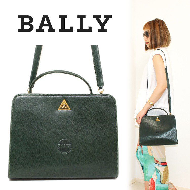 BALLY バリー ヴィンテージ<br>2WAYロゴハンド/ショルダーバッグ グリーン