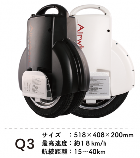 Q3 定価112,040円 送料無料<img class='new_mark_img2' src='https://img.shop-pro.jp/img/new/icons23.gif' style='border:none;display:inline;margin:0px;padding:0px;width:auto;' />
