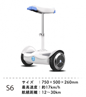 S6 定価123,077円 送料無料<img class='new_mark_img2' src='https://img.shop-pro.jp/img/new/icons20.gif' style='border:none;display:inline;margin:0px;padding:0px;width:auto;' />