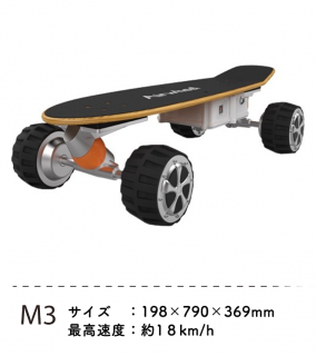 M3 送料無料<img class='new_mark_img2' src='https://img.shop-pro.jp/img/new/icons21.gif' style='border:none;display:inline;margin:0px;padding:0px;width:auto;' />