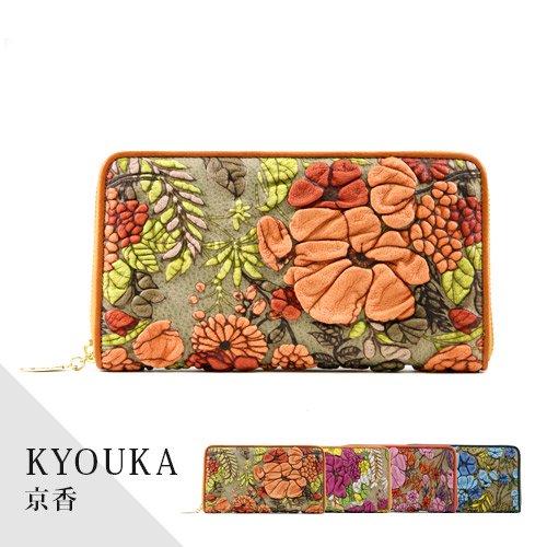 デコブランシェd-03-21 KYOUKA/長財布