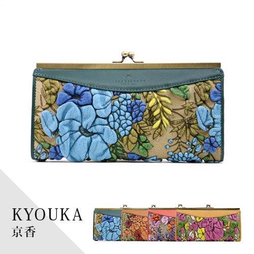 デコブランシェd-03-03 KYOUKA/長財布