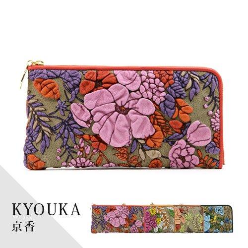 デコブランシェd-03-08 KYOUKA/長財布
