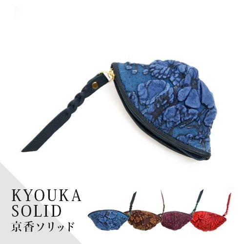 デコブランシェd-03-27 KYOUKA SOLID/小銭入れ・小物(その他)