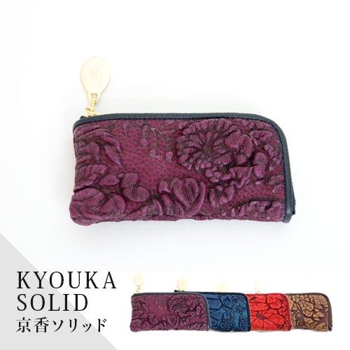 デコブランシェd-03-32 KYOUKA SOLID/小銭入れ・小物(その他)