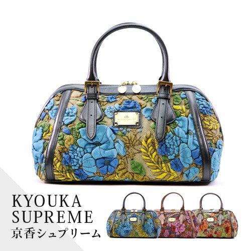 デコブランシェd-0701 KYOUKA SUPREME/ハンドバッグ